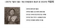 7월-어윤희.JPG