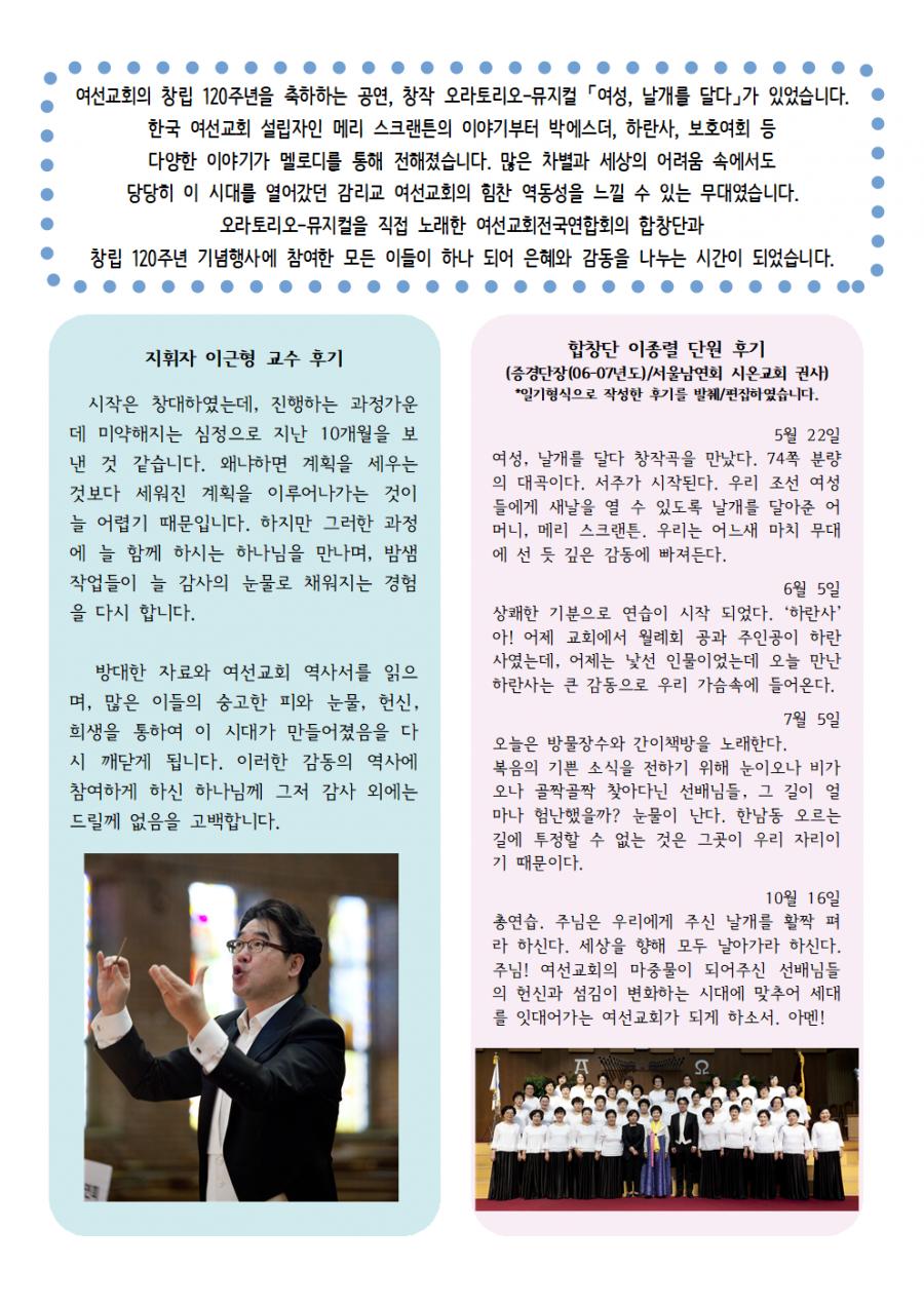 1페이지 제작중002.png