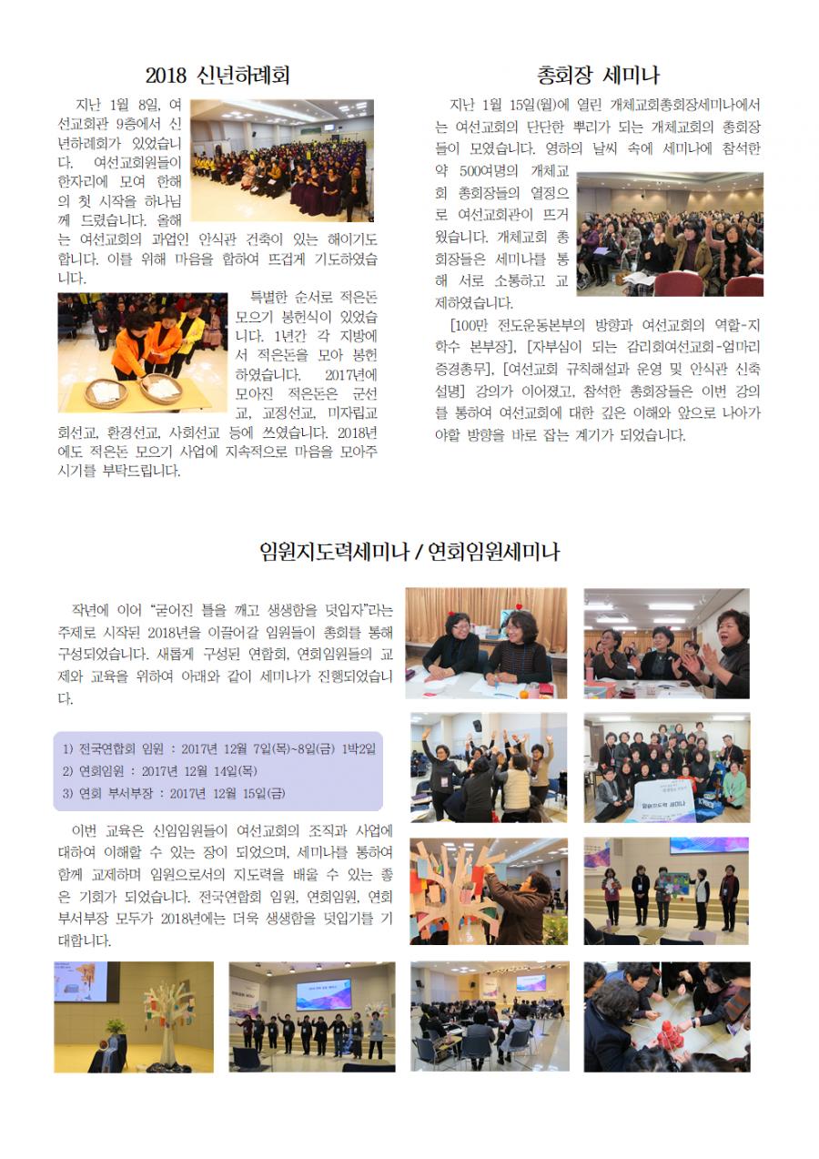 2페이지 제작중001.png