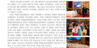 홍보기자단 전국대회 특별호 1면001.png