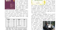 1페이지 제작중001.png
