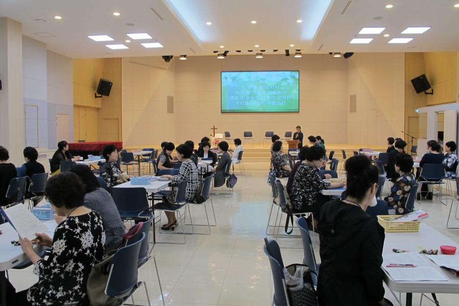 여선교회전국연합회 / 사진